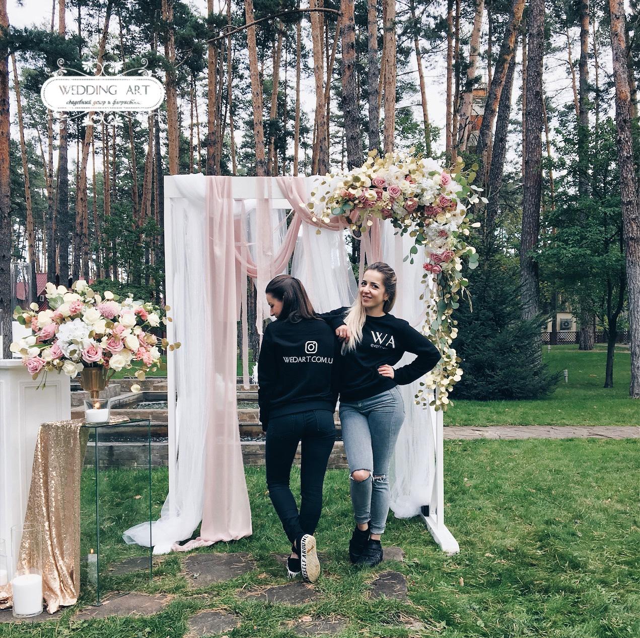 флорист Киев