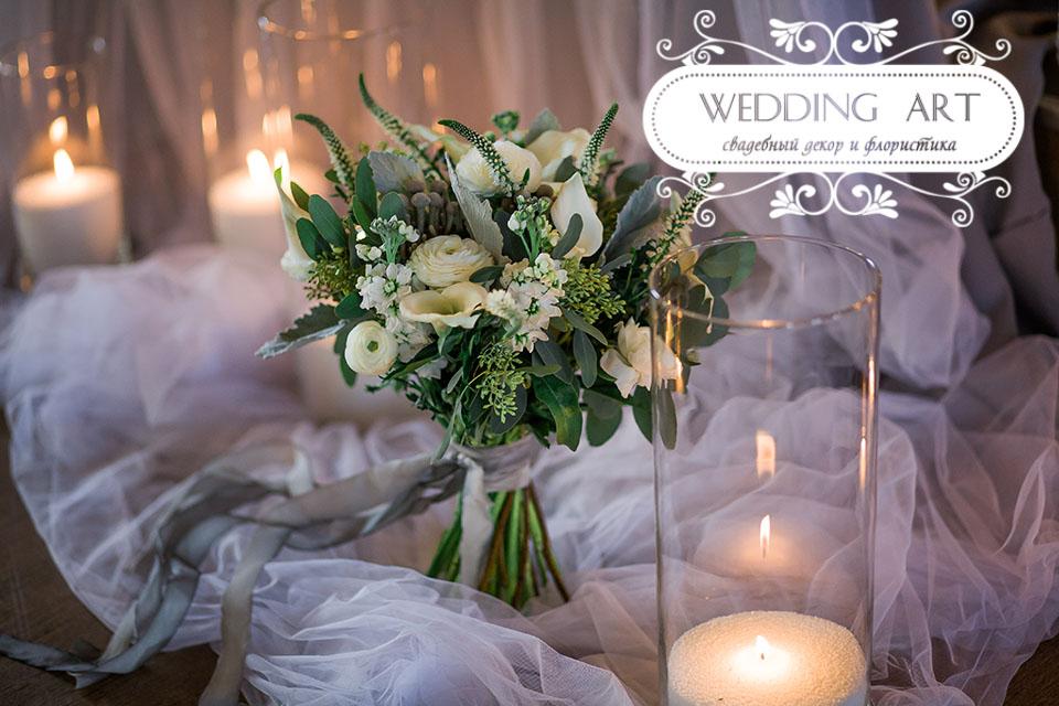 свадебный букет невесты серая свадьба
