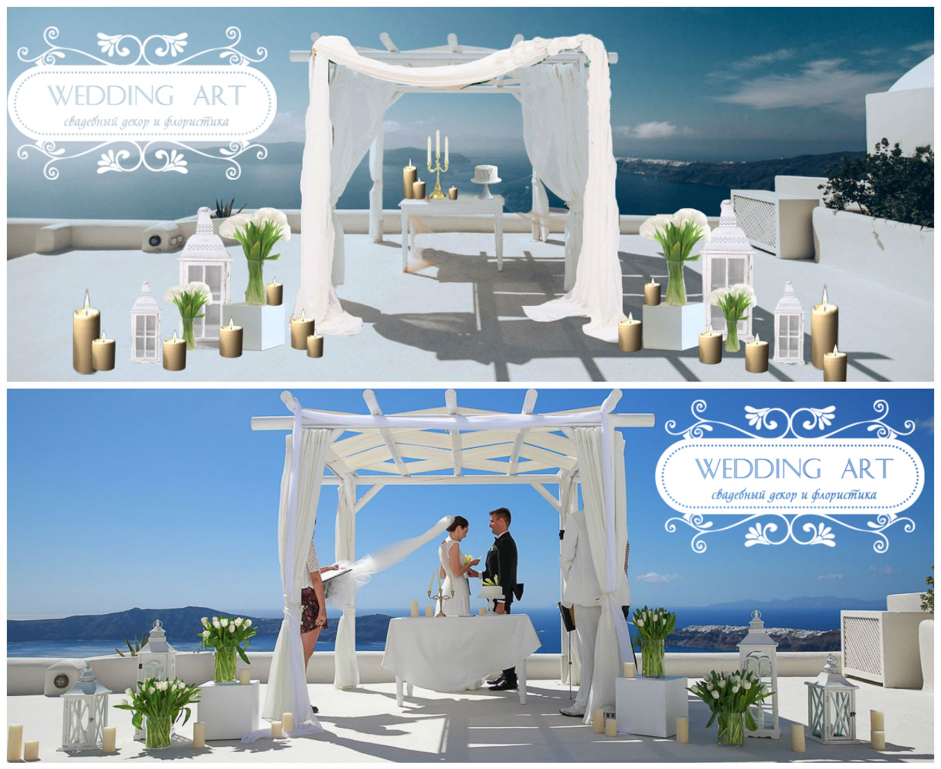 visualisation_santorini_wedding_before_and_after